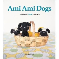 Ami Ami Dogs